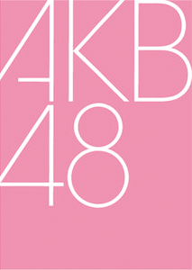 Members - 48GROUP AND NOGIZAKA46